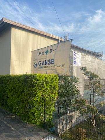 滋賀県草津市の外壁張替えフォーム工事